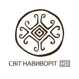 [M] Мир наизнанку HD
