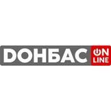 Донбасс Онлайн