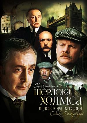 русский криминал худ фильмы