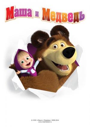 «Смотреть Все Серии Без Остановок Маша И Медведь» — 2008