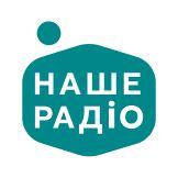 Наше Радіо HD