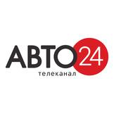 Авто 24 (test)