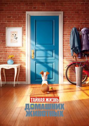 Пиксар мультфильмы список 2015 для детей, детские