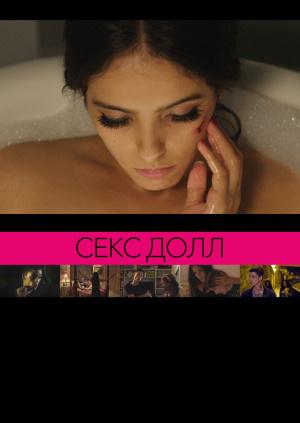 hhh-seks-filmi-russkaya-perevod-utrenniy-stoyak