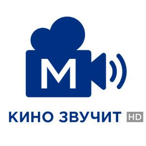 [М] Кіно звучить HD