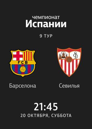 2:0 Lionel Messi