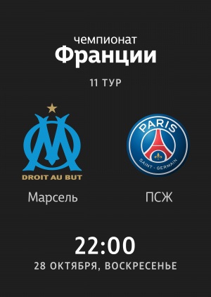 0:1 Kylian Mbappe