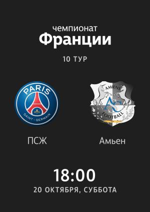 4:0 Kylian Mbappe