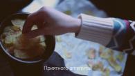 Домашние чипсы за 10 минут