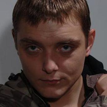 Святослав Астрамович