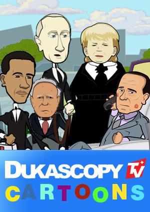 Forex мультфильмы смотреть онлайн forex markets семинар 16 мая киев