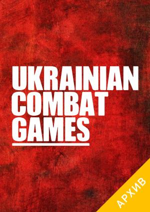 Ukrainian Combat Games